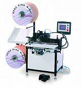 Oprawy spiralne Renz: instalacja Grafmasz w drukarni Chroma